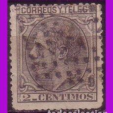 Sellos: 1879 ALFONSO XII, EDIFIL Nº 200 (O). Lote 290112173