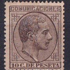 Sellos: SELLOS ESPAÑA AÑO 1878 OFERTA EDIFIL 192 MUY BIEN CENTRADO EN NUEVO VALOR DE CATALOGO 11.25 €. Lote 290505293