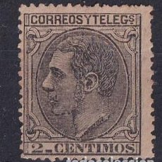 Sellos: SELLOS ESPAÑA AÑO 1879 OFERTA EDIFIL 200 EN NUEVO VALOR DE CATALOGO 12.5 €. Lote 290505343