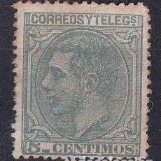 Sellos: SELLOS ESPAÑA AÑO 1879 OFERTA EDIFIL 201 EN NUEVO VALOR DE CATALOGO 17.5 €. Lote 290505433