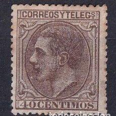 Sellos: SELLOS ESPAÑA AÑO 1879 OFERTA EDIFIL 205 EN NUEVO VALOR DE CATALOGO 41 €. Lote 290505643