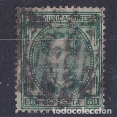 Sellos: SELLOS ESPAÑA AÑO 1876 OFERTA EDIFIL 179 EN USADO VALOR DE CATALOGO 9.5 €. Lote 290505768