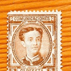 Sellos: 1876, ALFONSO XII, EDIFIL 174, NUEVO SIN GOMA. Lote 291186403