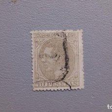Sellos: ESPAÑA - 1879 - ALFONSO XII - EDIFIL 209 - SELLO CLAVE - VALOR CATALOGO 340€.. Lote 291351258