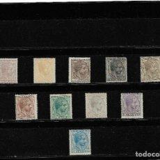 Sellos: ESPAÑA 1878, EDIFIL 190/99 ALFONSO XII. MH.. Lote 292108213