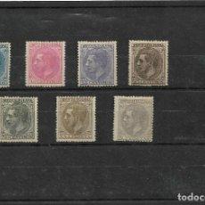 Sellos: ESPAÑA 1879, EDIFIL NE4/10 ALFONSO XII.NO EMITIDOS. MH.. Lote 292108788