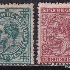 Sellos: 1876-77 ALFONSO XII IMPUESTO GUERRA DOS PIEZAS NUEVAS. VER. Lote 292292908