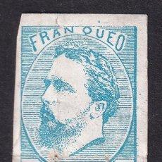 Sellos: 1873 CORREO CARLISTA 1 REAL NUEVO AUTÉNTICO. LEER DESCRIPCIÓN. Lote 292293268