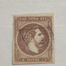 Sellos: AÑO 1875 CARLOS VII SELLO USADO SIN DENTAR EDIFIL 161 VALOR DE CATALOGO 145,00 EUROS. Lote 292409248
