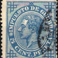 Sellos: ESPAÑA Nº 183EC. AÑO 1876. Lote 292586373