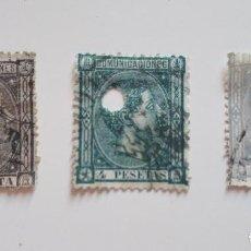 Sellos: 3 SELLOS ALSONSO XII AÑO 1875 - EDIFIL 169, 1 PESETA - EDIFIL 170, 4 PESETAS, EDIFIL 171, 10 PESETAS. Lote 292953473