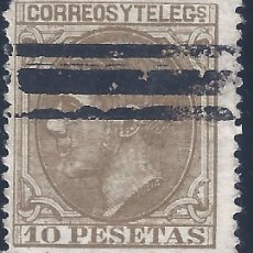Sellos: EDIFIL 209 ALFONSO XII. 1879. VALOR CATÁLOGO: 340 €.. Lote 293307778