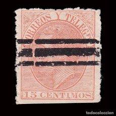Sellos: BARRADO.ALFONSO XII.1882.15C NARANJA PÁLIDO.EDIFIL 210. Lote 293487318