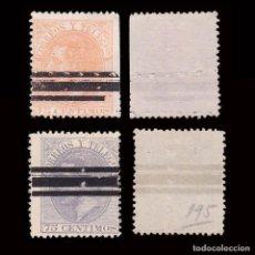 Sellos: BARRADO.ALFONSO XII.1882.15C -30C.EDIFIL 210-211. Lote 293487793