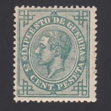 Sellos: ESPAÑA. 1876 EDIFIL Nº 183 /**/, 5 C. VERDE, SIN FIJASELLOS. Lote 293620358