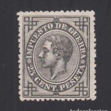 Sellos: ESPAÑA. 1876 EDIFIL Nº 185 /*/, 25 C. NEGRO. Lote 293620673