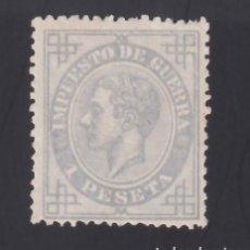 Sellos: ESPAÑA. 1876 EDIFIL Nº 186 /**/, 1 PTS GRIS LILA, SIN FIJASELLOS.. Lote 293621048