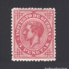 Sellos: ESPAÑA. 1876 EDIFIL Nº 186 /*/, 5 PTS ROSA.. Lote 293621398