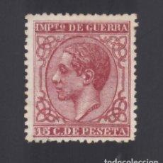 Sellos: ESPAÑA. 1877 EDIFIL Nº 188 (*), 15 C. CARMÍN.. Lote 293622048