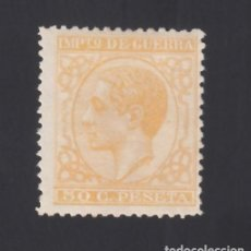 Sellos: ESPAÑA. 1877 EDIFIL Nº 189 /*/, 50 C. AMARILLO.. Lote 293622803