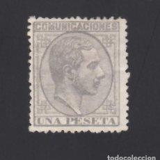 Sellos: ESPAÑA. 1878 EDIFIL Nº 197 /*/, 1 PTS GRIS.. Lote 293623418