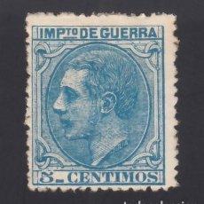 Sellos: ESPAÑA. 1879 EDIFIL Nº NE 4 /*/, 5 C. AZUL, NO EXPENDIDO.. Lote 293630783