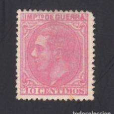 Sellos: ESPAÑA. 1879 EDIFIL Nº NE 5 /*/, 10 C. ROSA, NO EXPENDIDO.. Lote 293631048
