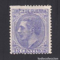 Sellos: ESPAÑA. 1879 EDIFIL Nº NE 6 /*/, 15 C. VIOLETA, NO EXPENDIDO.. Lote 293631343