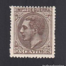 Sellos: ESPAÑA. 1879 EDIFIL Nº NE 7 /*/, 25 C. CASTAÑO, NO EXPENDIDO.. Lote 293631933