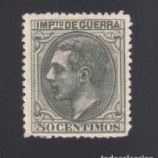 Sellos: ESPAÑA. 1879 EDIFIL Nº NE 8 /*/, 50 C. VERDE, NO EXPENDIDO.. Lote 293632253