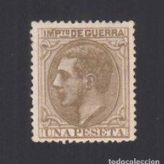 Sellos: ESPAÑA. 1879 EDIFIL Nº NE 9 /*/, 1 PTS VERDE OLIVA, NO EXPENDIDO.. Lote 293644913
