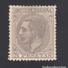 Sellos: ESPAÑA. 1879 EDIFIL Nº NE 10 /*/, 5 PTS VERDE OLIVA, NO EXPENDIDO. BIEN CENTRADO.. Lote 293645228