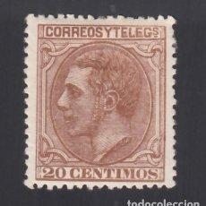 Sellos: ESPAÑA. 1879 EDIFIL Nº 203, /*/, 20 C. CASTAÑO, BIEN CENTRADO. Lote 293646158