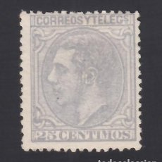 Sellos: ESPAÑA. 1879 EDIFIL Nº 204, /*/, 25 C AZUL GRIS.. Lote 293646588