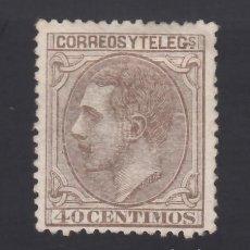 Sellos: ESPAÑA. 1879 EDIFIL Nº 205 /*/, 40 C. CASTAÑO. Lote 293646798