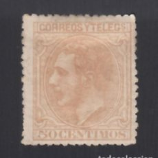 Sellos: ESPAÑA. 1879 EDIFIL Nº 206 /*/, 50 C. NARANJA. Lote 293647363