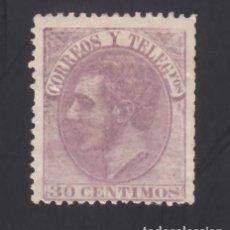 Sellos: ESPAÑA. 1882 EDIFIL Nº 211 /*/ 30 C. LILA.. Lote 293650898