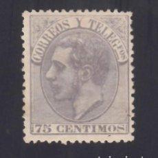 Sellos: ESPAÑA. 1882 EDIFIL Nº 212 /*/ 75 VIOLETA GRISÁCEO.. Lote 293651513