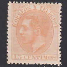 Sellos: ESPAÑA. 1882 EDIFIL Nº 210 /**/, 15 C. NARANJA. SIN FIJASELLOS. Lote 293651953