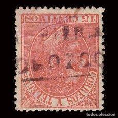 Sellos: CARTERÍA.ALFONSO XII 15C.VIZCAYA.OROZCO. Lote 293653978