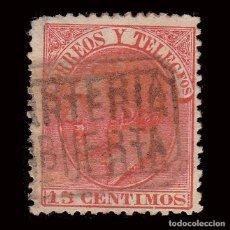 Sellos: CARTERÍA.ALFONSO XII 15C.VIZCAYA.SOPUERTA. Lote 293654158