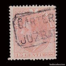 Sellos: CARTERÍA.ALFONSO XII 15C.SALAMANCA.JUZBADO. Lote 293697843