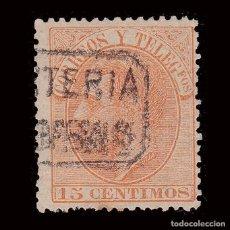 Sellos: CARTERÍA.ALFONSO XII 15C.SALAMANCA.VILLAR DE PERALSO. Lote 293697898