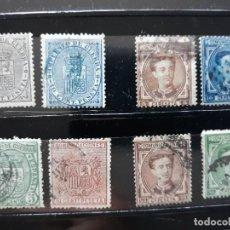 Sellos: LOTE SELLOS USADOS ESCUDOS + ALFONSO XII ESPAÑA 1874 - 1876. Lote 293889793