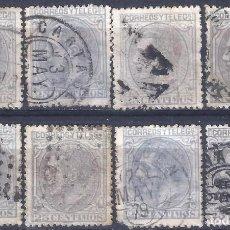 Sellos: EDIFIL 204 ALFONSO XII. AÑO 1879. LOTE DE 8 SELLOS.. Lote 293992253