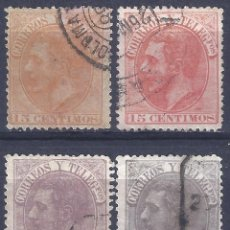 Sellos: EDIFIL 210-212 ALFONSO XII 1879 (SERIE COMPLETA) (VARIEDAD...COLOR EN EL 210). VALOR CATÁLOGO: 16 €.. Lote 293993158