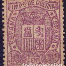 Sellos: SELLOS DE ESPAÑA AÑO 1875 ESCUDO DE ESPAÑA SELLOS NUEVOS**. Lote 294015483