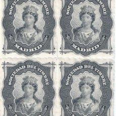 Sellos: FISCAL. SOCIEDAD DEL TIMBRE MADRID. AÑO 1876 (BLOQUE DE 4). LUJO. MNH **. Lote 294023123