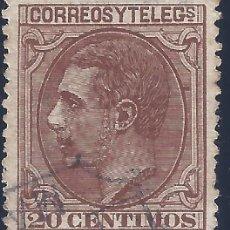 Sellos: EDIFIL 203 ALFONSO XII. AÑO 1879. EXCELENTE CENTRADO. VALOR CATÁLOGO: 23 €.. Lote 294024373