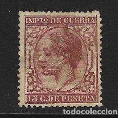 Sellos: ESPAÑA. EDIFIL Nº 188 USADO Y MUY DEFECTUOSO. Lote 294114953